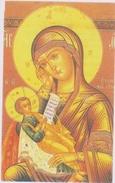 Santino - Beata Vergine - Santini
