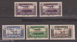Turkey,Sandjak Alexandrette&Hatay,Syria,Air.10/11/1938/,/0,50p.+1p.+2p.+3p. 5 Stamps,MNH. - 1934-39 Sandjak Alexandrette & Hatay