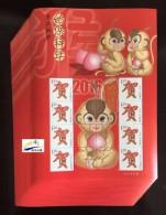 CHINA 2016 -1 China New Year Zodiac Monkey Stamp  Special Sheet - 1949 - ... Volksrepubliek