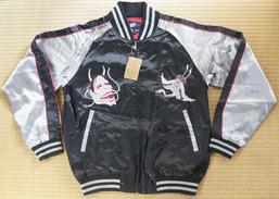 """Jacket """" Japan """" ( L ) - Theatre, Fancy Dresses & Costumes"""