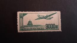 YT 46  NEUF  / Annéé 1951 / AVION -Temple Du Ciel PEKIN  ( REP PEK 13) - 1949 - ... Volksrepubliek