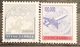 Yugoslavia, 1993, Mi: 2605/06C (MNH) - Ungebraucht