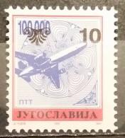Yugoslavia, 1993, Mi: 2622C (MNH) - Ungebraucht