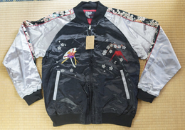 """Jacket """" Japan """" ( XL ) - Theatre, Fancy Dresses & Costumes"""