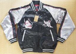 """Jacket """" Japan """" ( M ) - Theatre, Fancy Dresses & Costumes"""