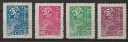 CHINE 1949 - Timbres N°820 à N°823 (4 Valeurs) - Neufs - Réimpressions Officielles