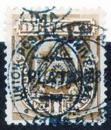 PERÚ-Yv. 22-Taxe -Sobrecarga AZUL -PER-7562 - Perù
