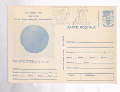 Buzau, ARCHAEOLOGY Postcard Buzau Romania    ERA SOLAR MONTEORU CULTURE, On A RED CLAY PENDANT - Sin Clasificación