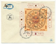 ISRAEL - Lot 21 Enveloppes FDC Diverses, Plupart 1960/70 - Collections, Lots & Séries