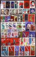 RUSSIA - UdSSR - 1977 - Lot'77 Anne Incomplet - 62tim. + 1 PF + 8 Bl - Michel 78.00EU - 1923-1991 URSS