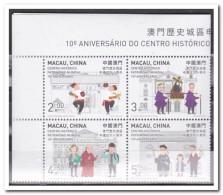 Macao 2015, Postfris MNH, HISTORICAL CENTER MACAU - Ongebruikt
