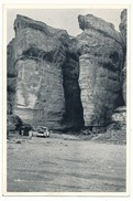 CPSM - ISRAEL - EILAT - Mines Du Roi Salomon - Israel