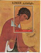 Bf. 463 Ajman 1972 Icona Russa Russian Paintings Of Saints Perf. Nuovo Preoblit. - Quadri