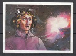 1993 Uganda Astronomy Copernicus Souvenir Sheet MNH