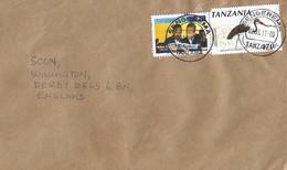 Tanzania 2012 Sengerema Poverty Education Saddle-billed Stork Cover - Tanzania (1964-...)