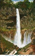JAPAN - Kegon Waterfall NIKKO - Japon