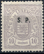 Stamp  Luxembourg 1881 10c  Used Lot#17 - 1859-1880 Armoiries