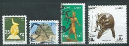 EGYPTE  Yvert  N° 1640A Neuf Sans Gomme - 1731-1734-1999 Oblitérés - Egypt