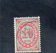 LEVANT 1872 O VERGE' HORIZ.