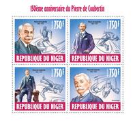 NIGER 2013 Jumping, P. De Coubertin - YT 2054-7; CV = 16 €