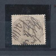 REICH43) 1872 - Alti Valori Unif. 26 Doppio Annullo USED - Germania