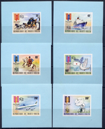 UPPER VOLTA 1974 №5 LB.17-522 100 Years To The Universal Postal Union (UPU). UPU - Space