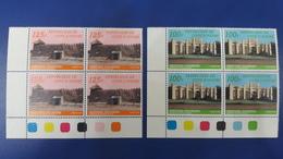 IVORY COAST COTE D'IVOIRE VESTIGES IVOIRIENS RELIGION MOSQUEE ARCHITECTURE BLOCKS 1985 YT 710A/B (SHORT SET, RARE) MNH - Ivory Coast (1960-...)