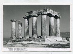 GREECE - AK297129 Corinth -Temple Of Apollo - Grèce