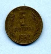 1962 5 STOTINKA - Tchécoslovaquie