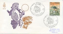 ITALIA - FDC  VENETIA 1988 - HOMO AESERNIENSIS  - PREHISTORY - ANNULLO SPECIALE ISERNIA - VIAGGIATA PER ROMA - F.D.C.