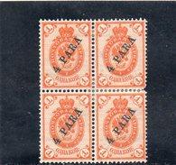 LEVANT 1900-10 *