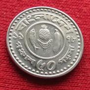 Bangladesh 50 Poisha 1978 KM# 13 Fao F.A.O.  Lt 304 Bangladech - Bangladesh