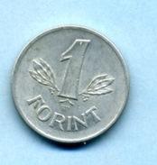 1982  1 FORINT - Ungheria