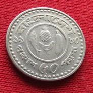 Bangladesh 50 Poisha 1980 KM# 13 Fao F.A.O.  Lt 305 Bangladech - Bangladesh