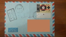 EGYPT EGYPTE CIrculated Cover 2004 RARE WITHDRAWN TELECOM EGYPT ISSUE (Withdrawn The Same Day Of Issue) Good Condition - Egypt