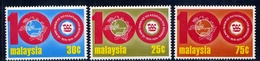 MALAYSIA 1974 №121-123 100 Years Of The Universal Postal Union (UPU). UPU - UPU (Union Postale Universelle)