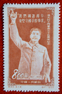 Chine 1953 Stalin Russian Revolution. MI 222 . Y&T 991  Neuf * 800 Dollar Chinois - 1949 - ... People's Republic