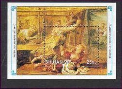 MINT N H SET OF S/S  BHUTAN 998  ART ; PAINTINGS ; PETER PAUL RUBENS ; ARACHHNE PUNISHED BY MINERVA - Rubens