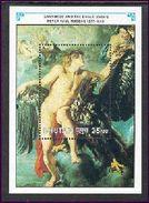 MINT N H SET OF S/S  BHUTAN 1000  ART ; PAINTINGS ; PETER PAUL RUBENS ; GANYMEDE & EAGLE - Rubens