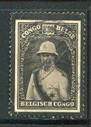 CONGO BELGE- Y&T N°184- Oblitéré - Congo Belge