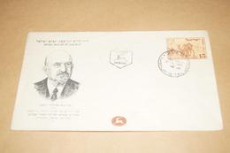 F.D.C.,Israël,Telaviv 1949,RARE,collector - FDC