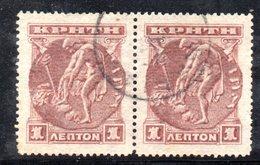 XP2884 - CRETA , 1 Lepton Coppia Usata - Creta