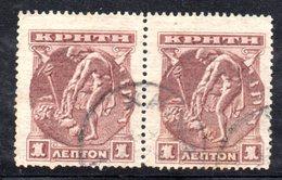 XP2885 - CRETA , 1 Lepton Coppia Usata - Creta