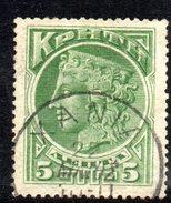 XP2888 - CRETA , 5 Lepton Verde Usato