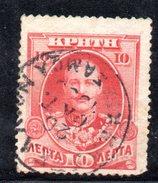 XP2891 - CRETA 1905, 10 Lepton Rosso N. 26 Usato