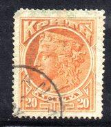 XP2893 - CRETA , 20 Lepton Arancio Usato - Creta