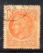 XP2894 - CRETA , 20 Lepton Arancio Usato - Creta