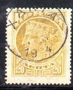 XP2895 - CRETA , 20 Lepton Giallo Oliva Usato - Creta