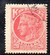 XP2896 - CRETA , 20 Lepton Rosso Usato - Creta