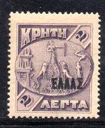 XP2900 - CRETA , 2 Lepta Violetto *  Nuovo : Soprastampa Nera - Creta